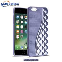 China Case for Iphone S touch feeling square bag design iPhone 6 plus on sale