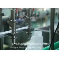 China Vertical Labeling High Precision Liquid Filling Equipment SUS304 Stainless Steel on sale