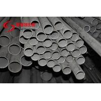 China 304 stainless steel seamless pipe SS201 tube price in China on sale