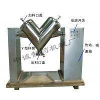 Buy cheap manual machine series VH-200 from wholesalers