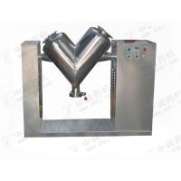 Buy cheap manual machine series VH-50 from wholesalers