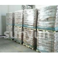 China Calcium Chloride (Industrial Grade) on sale