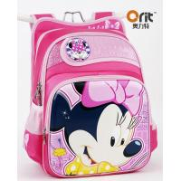 Buy cheap school bag OB2002-1 from wholesalers
