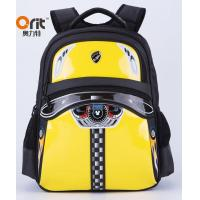 Buy cheap school bag OB1004-1 from wholesalers