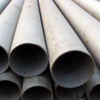 China Customized Stainless Steel Seamless Pipe on sale