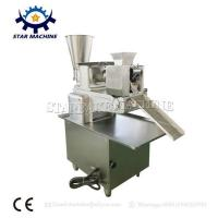 Buy cheap Dough divider rounder from wholesalers