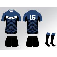 China Custom Sublimation Rugby Jersey DPRJ044 on sale