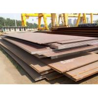 Buy cheap A36 ship material steel sheet stock from wholesalers