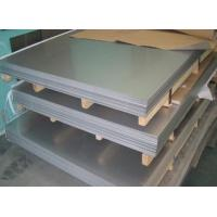 Buy cheap RINA grade AQ56 ship material steel sheet supplier from wholesalers
