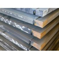 Buy cheap marine steel plate grade a ship building steel plate from wholesalers