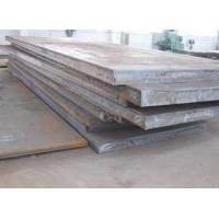 Buy cheap DNV FH32 ship material steel sheet supplier from wholesalers