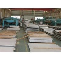 Buy cheap ABS BV CCS AH32 ship building steel plate from wholesalers