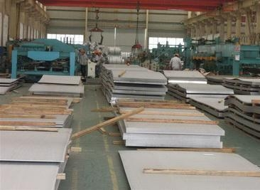 Quality LR DH40 shipbuilding material steel sheet for Offshore Structures for sale