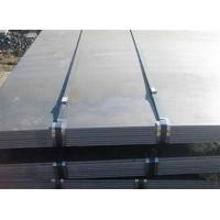 Buy cheap DNV FQ51 shipbuilding material steel plate for sale from wholesalers