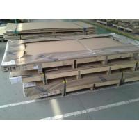 Buy cheap SA514 Gr C steel plate price from wholesalers