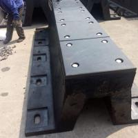 Buy cheap Super Arch Rubber Fender from wholesalers