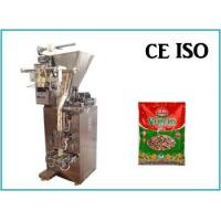 Buy cheap T60CF Automatic 4 Sides Seal Bag Powder Packaging Machine from wholesalers