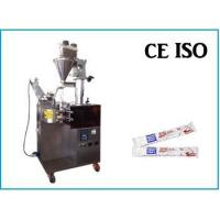 Buy cheap T50BF Automatic Back Sealing Bag Powder Packaging Machine from wholesalers