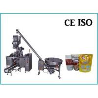 Buy cheap SG-300F Doy Bag Powder Packaging Production Line from wholesalers
