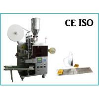 Buy cheap C13 Automatic Double Chamber Tea Bag Packing Machine from wholesalers