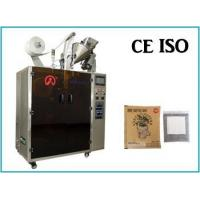 Buy cheap C19DF Automatic Drip Coffee Inner and Outer Bag Packing Mach from wholesalers