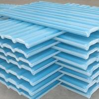 Buy cheap Bgne-760 steel edge FRP plate from wholesalers