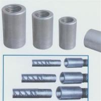 Buy cheap Upsetting thread coupler from wholesalers