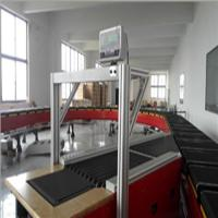 Buy cheap Automated Postal Logistics Sorting Solution from wholesalers