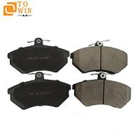 Buy cheap Brake pad D684 for AUDI from wholesalers