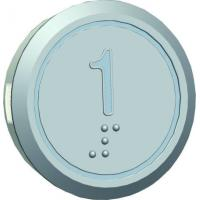 Buy cheap Button MC-D2S-1 Ultra-thin from wholesalers