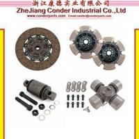 Buy cheap America Engine-Parts from wholesalers