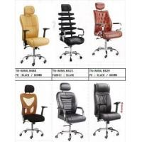 Buy cheap Imported Chair (Leather, PU, Mesh) from wholesalers