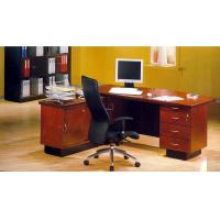 Buy cheap Furniture 2 from wholesalers