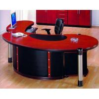 Buy cheap Furniture 1 from wholesalers