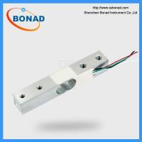 Buy cheap 2kg Small-scaleprecision load cell from wholesalers