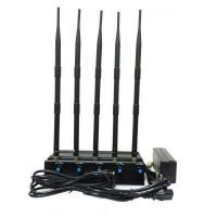 Buy cheap Adjustable All WiFI 5.2G 5.8G 2.4G Jammer 4 bands from wholesalers