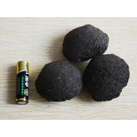 Buy cheap Silicon Manganese Slag Briquette from wholesalers