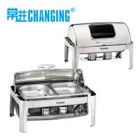 China Chafing Dish Roll top chafing dish on sale
