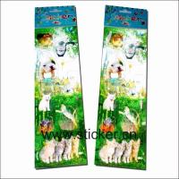 Buy cheap ML-LS-0073D Lenticular Sticker from wholesalers