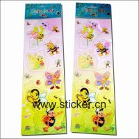 Buy cheap ML-LS-0103D Lenticular Sticker from wholesalers