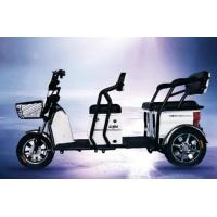 Buy cheap QUADRICYCLE Fu xiang from wholesalers