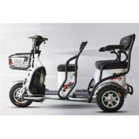 Buy cheap QUADRICYCLE Fu qiang from wholesalers