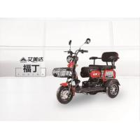 Buy cheap QUADRICYCLE Fu ding from wholesalers