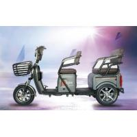 Buy cheap QUADRICYCLE Fu chang from wholesalers