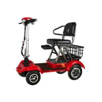 Buy cheap QUADRICYCLE F2 from wholesalers