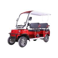 Buy cheap QUADRICYCLE F3 from wholesalers