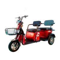 Buy cheap TRICYCLE Fu hui from wholesalers