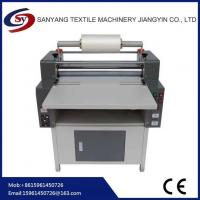 China Automatic Napkin Paper Embossing Machine on sale