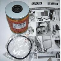 China filter products HU926/3X on sale