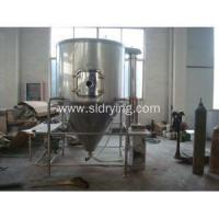 Intelligent Seasoning Spray Dryer for Clam Juice Manufactures